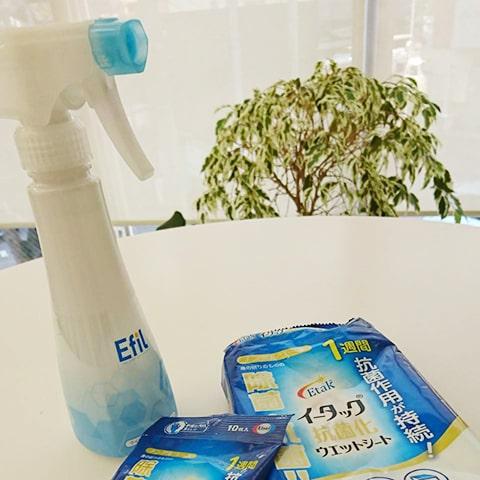 除菌スプレー・除菌シート