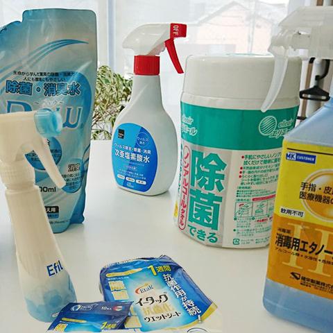 除菌スプレー・除菌シート・次亜塩素酸水・消毒用エタノール