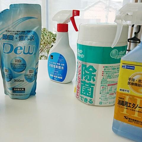 次亜塩素酸水・消毒用エタノール