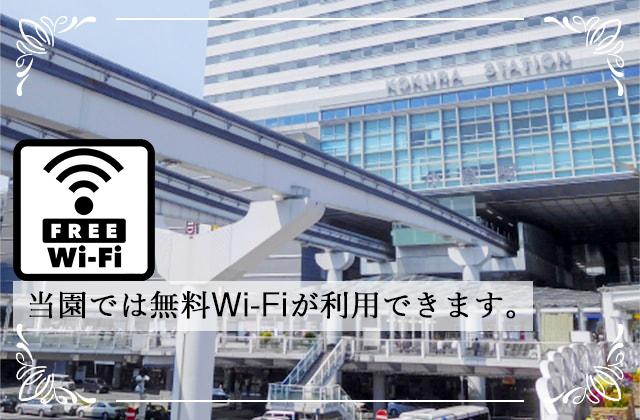 JR小倉駅から徒歩5分 街中にある霊園